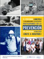 Afiches_Malaria_Paludismo4p